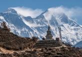 Sherpa Norgay Tenzing Memorial Chorten